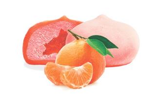 Mandarină