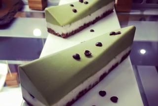 Biorganic cake