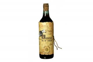 Cabernet Sauvignon, красное сухое