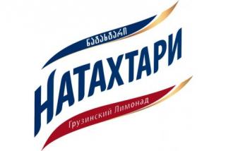 Natahtari