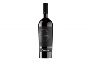 Cabernet Sauvignon Vintage, красное сухое вино