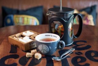 Марокко Чай